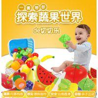 俏娃宝贝儿童过家家厨房玩具小女孩超市蔬菜水果切切乐宝宝