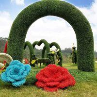 成都绿雕,仿真植物雕塑,园林景观绿雕植物造型,园林雕塑小品