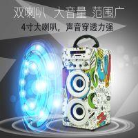 新款Musiccrown彩纸手提蓝牙音箱 户外双卡拉OK充电音箱CE FCC