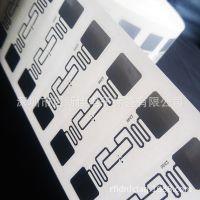 RFID超高频电子标签 Alien H3 9662 干/湿 Inlay Label
