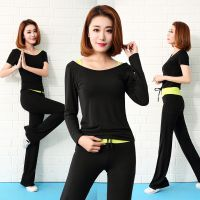 瑜伽服套装女新款瑜珈服显瘦健身舞蹈愈加服三件套秋冬