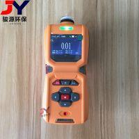 JY-MS600便携式二氧化氯检测仪 可配高温探杆 手持式CLO2分析仪