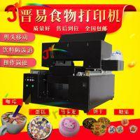 可以印照片的咖啡机 咖啡平板打印机 饮料打印机
