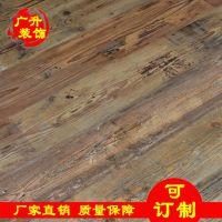 厂家批发供应 0270-7个性系列木纹装饰面板 家具展示柜贴面板