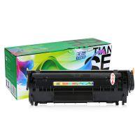 天色适用LaserJet hp1010硒鼓惠普1018墨盒hpm1005硒鼓Q2612A硒鼓