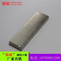 强力磁铁钕铁硼强磁 磁铁 强磁 方形吸铁石强磁铁100x30x10mm大号