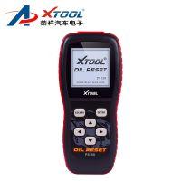 l XTOOL PS150 Oil Reset Tool