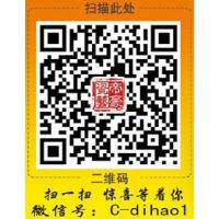 南阳豪帝瓷艺商贸有限公司