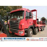 现车-江淮格尔发平板运输车-价格|工程机械运输车批发|挖机拖车厂