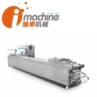 真空贴体包装机 IM-VS420 - 全自动拉伸膜薄膜【埃幸机械imachine】