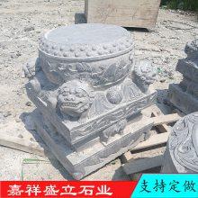 厂家直销天青石柱墩 供应石雕柱墩柱础 古建石头柱墩