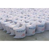 射线防护硫酸钡,钡砂,钡板山东千家利客户的共同选择