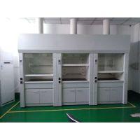 广州通风柜厂家,不锈钢通风橱,通风房,定制实验室家具