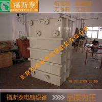 百色聚丙烯电解槽厂家 定制不漏水酸碱槽 坚固耐用水洗槽量大从优