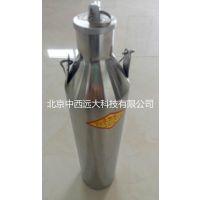 中西DYP 不锈钢取样杯 1000ml 型号:XL24-M404002库号:M404002