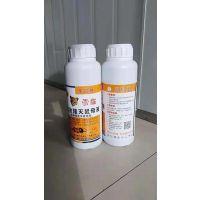 老鼠药厂家 河南老鼠药批发 安全高效的老鼠药,求购老鼠药