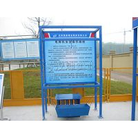 电焊机操作体验 实体工地安全体验馆 汉坤实业