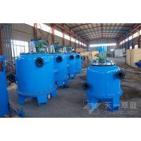 化学镍废水处理设备离心萃取机