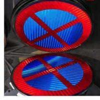 厂家定制反光标牌交通标志牌道路指示牌