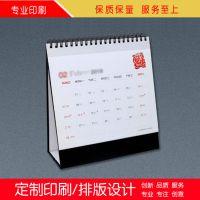 2018公司台历定制印刷 简单竖本办公室小台历 日历挂历周历黄历