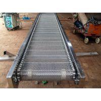 濮阳模块式网带输送机 批量加工水平直线输送