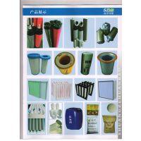 中央空调过滤网,各种空滤,水滤,油滤,油分等过滤产品