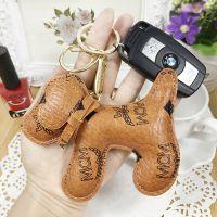 包邮韩国创意皮革钥匙扣女士小狗汽车钥匙链包件獭兔毛球毛绒挂饰