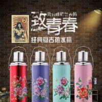 JSH居家保暖壶铁皮外壳复古老式暖瓶婚庆手提热水瓶家用茶瓶中国