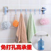挂毛巾架免打孔晾浴室凉毛巾杆卫生间瓷砖墙上挂衣服置物架壁挂式
