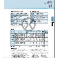日本MEPAC气缸X9608EN 单动平行开拉锁气缸 厂家直供