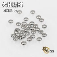 DIY饰品配件批发 不锈钢钛钢大孔珠子隔散珠 潘多手链材料孔径3MM
