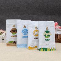 出口品质 镀铝膜高端食品包装袋 复合塑料袋 定制 自封自立袋