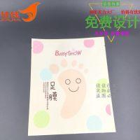 可爱卡通面膜袋足膜包装袋韩国化妆品袋子铝箔袋复合包装袋热销