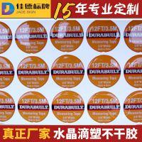 水晶滴胶标贴 不干胶标贴 多色彩色PVC滴塑标牌 环保透明标签制作