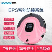 视贝粉色拖地机器人 自动吸尘机工厂 吸尘扫地机外贸货源 C565+