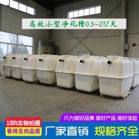 扬州地埋式污水处理设备中标项目同款厂家直直供