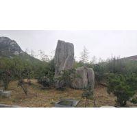 天然景观石、奇石价格咨询