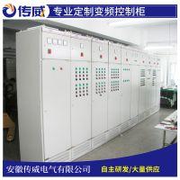 工地配电柜一级配电柜 电气控制柜 开关柜自动化成套设备上工博汇商城采购定做