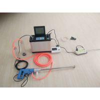 定电位电解法阳泉70c锅炉检测仪