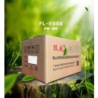 铝材染色无镍封孔剂 阳极氧化高温封孔剂FL-608