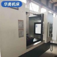 沈阳机床VMC850P立式加工中心 1000x500mm全新抵账折扣机加工中心