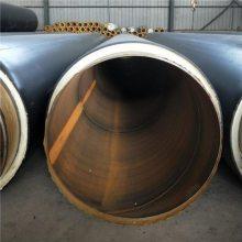 76热水直埋式管厂家报价,聚氨酯保温管施工单位