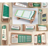 北京医院标识标牌放射科|医院标识标牌放射科|北京医院标识标牌放射科价格