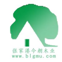 张家港今朝木业有限公司