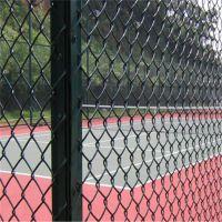 网球场勾花围网 足球场防护围栏网 体育场隔离网防护网