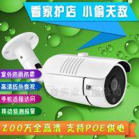POE有线网络 1080P高清 安防监控 室外防水摄像头 多功能手机远程