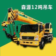 小型吊车小吊车厂家12吨吊车16吨汽车起重机厂家
