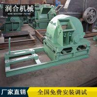 木材粉碎机 420型木屑机 多功能粉碎设备 厂家批发 走量