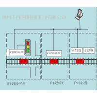 惠州百盛捷BSJ-300E车号地面自动识别设备-地面AEI设备-轨道衡称重系统