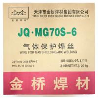 金桥1.2气保焊丝天津金桥公司生产